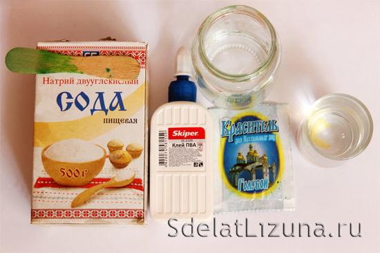 Как сделать лизуна из воды и шампуня без клея пва и тетрабората натрия